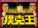 goldclub poker king
